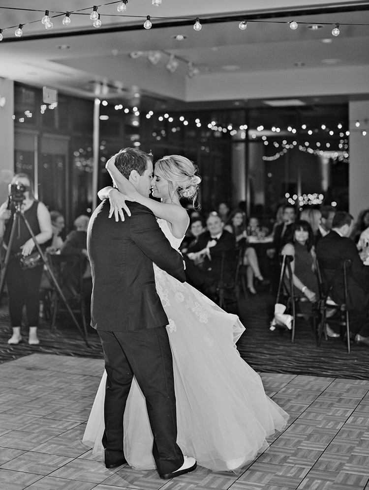 first dance at the wedding reception