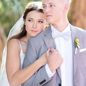 Charming Wedding at the Arizona Heritage Center